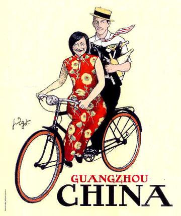 china_wine