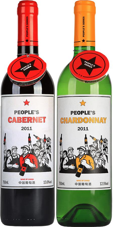 peoples-cabernet-peoples-chardonnay-2011-grace-vineyard-torres-china